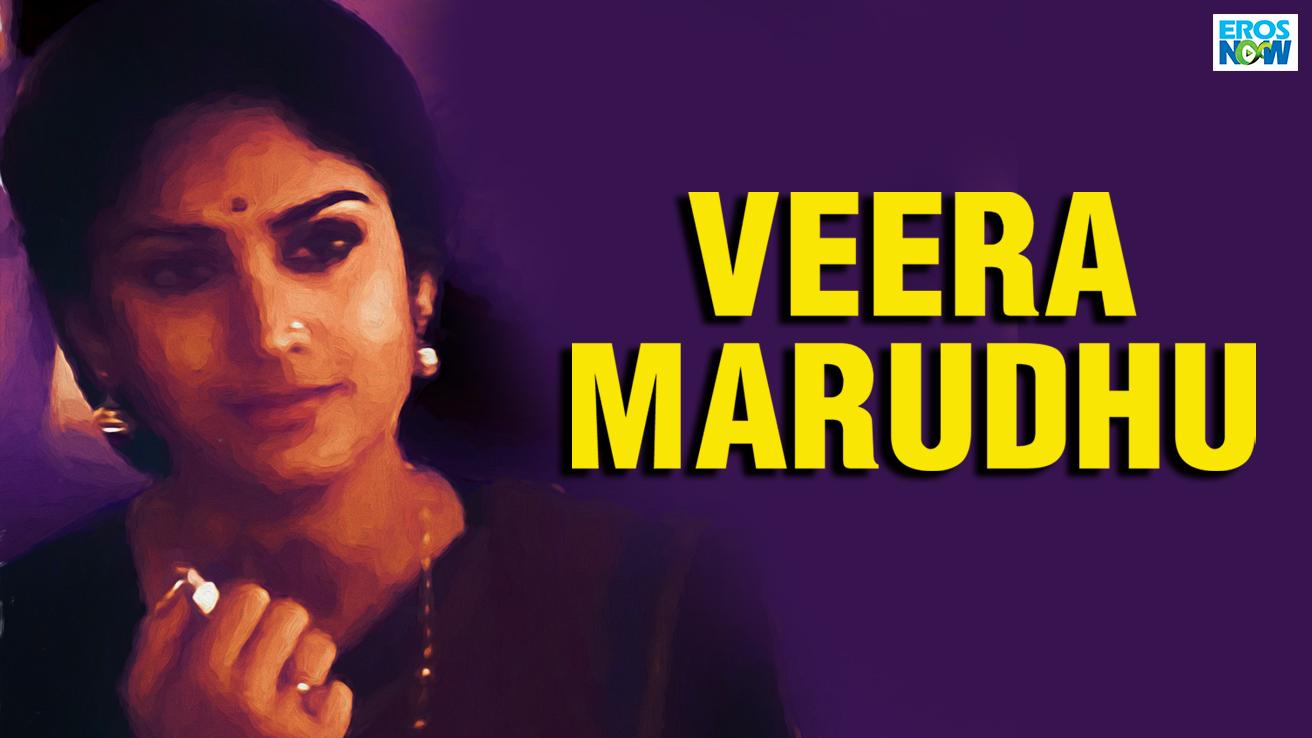 Veera Marudhu
