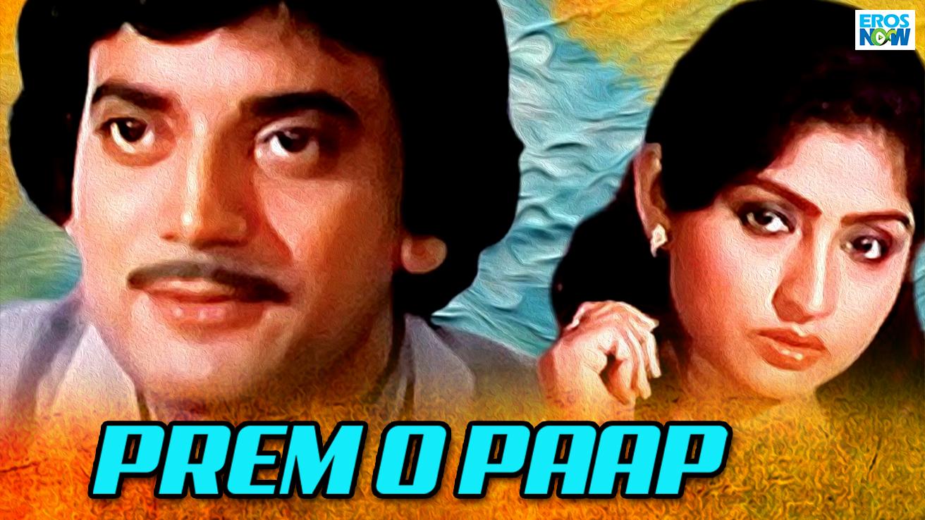 Prem-O-Paap