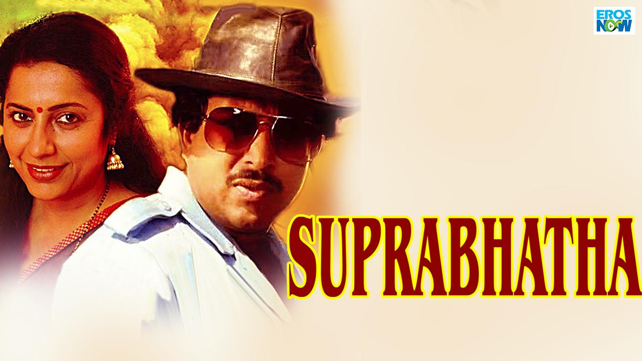 Suprabhatha