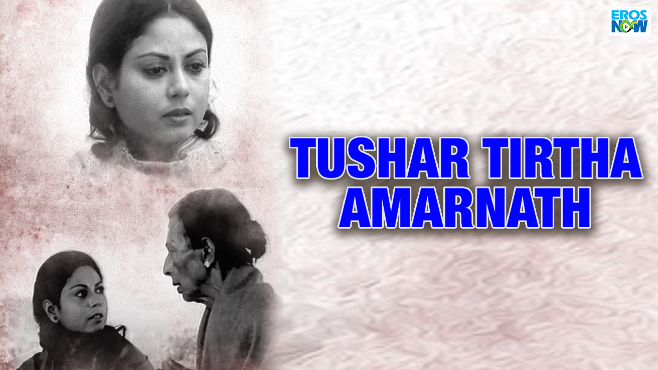 Tushar Tirtha Amarnath