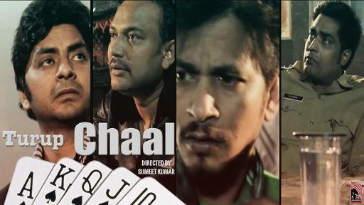 Turup Chaal