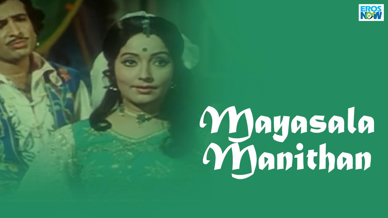 Mayasala Manithan