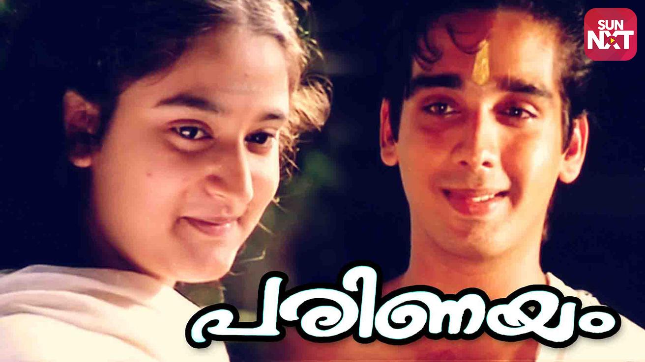 Parinayam