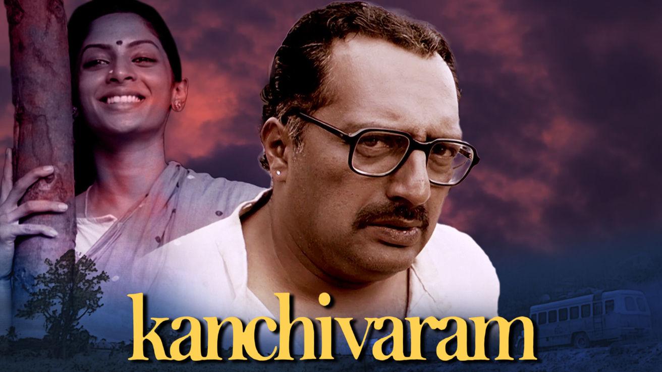 Kanchivaram: A Communist Confession