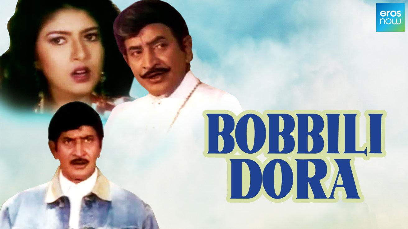 Bobbili Dora