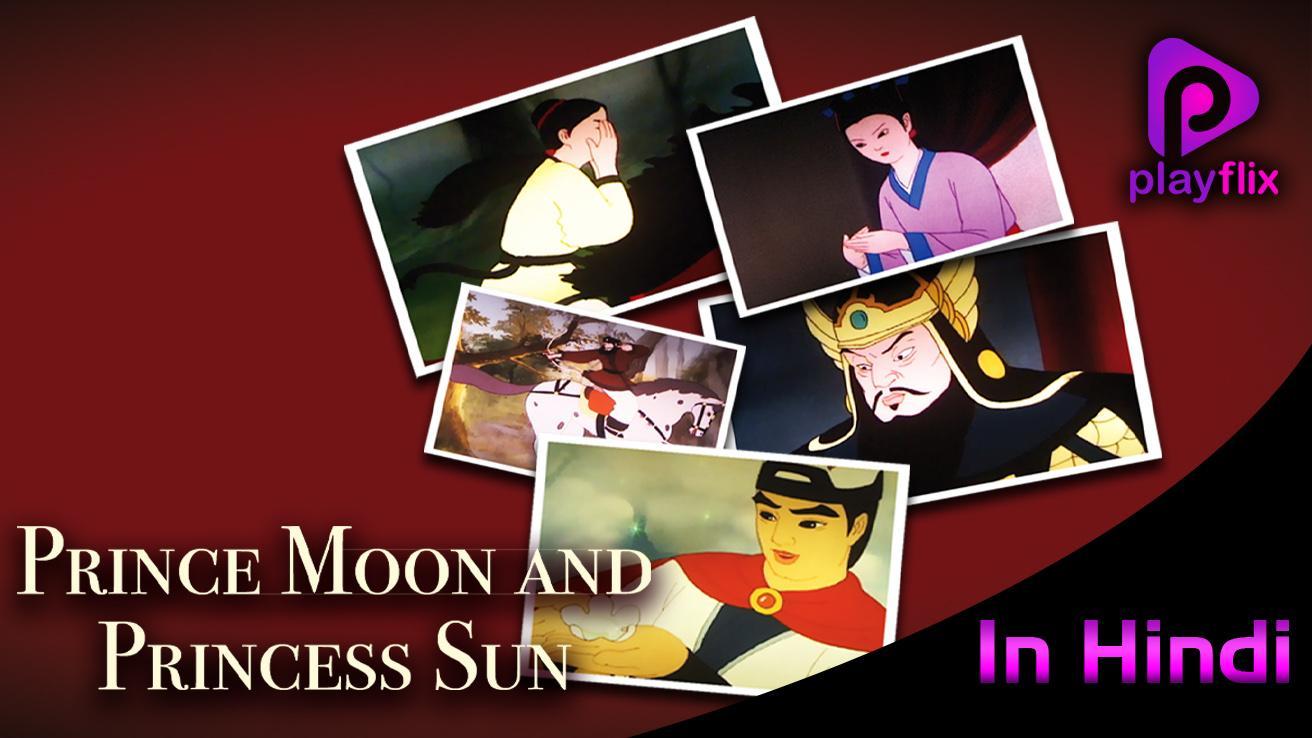 Prince Moon And Princess Sun