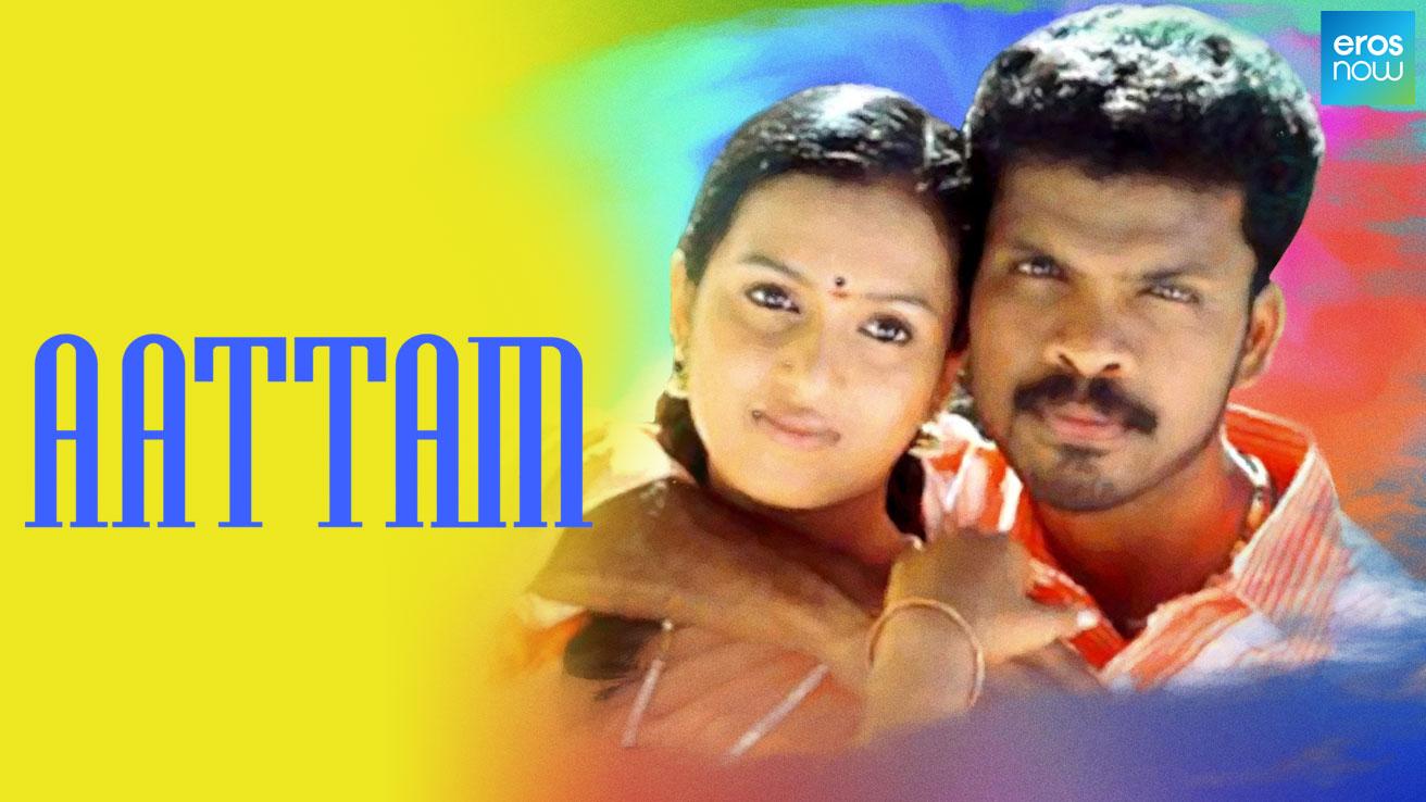 Aattam