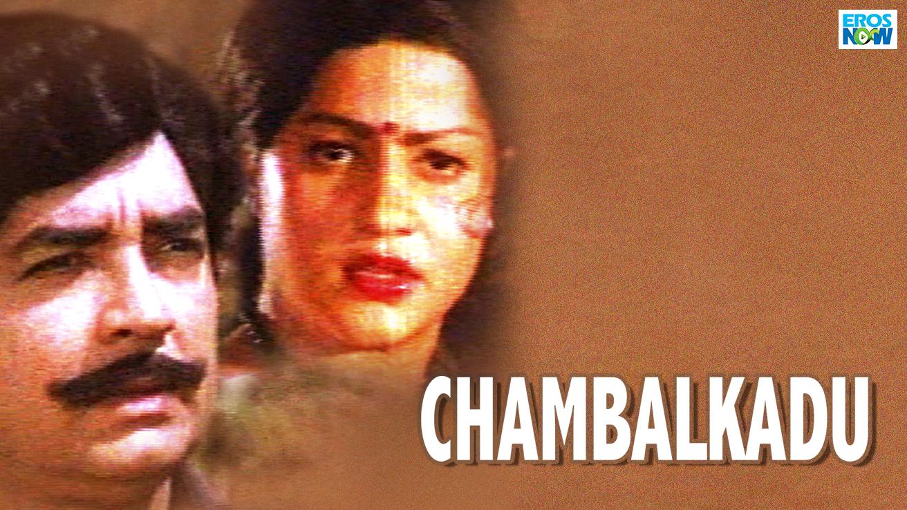 Chambalkadu