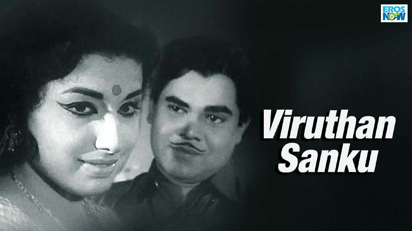Viruthan Sanku