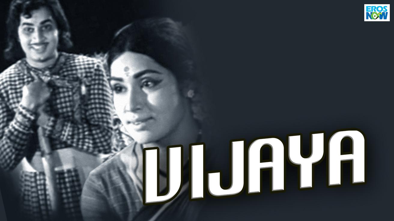 Vijaya