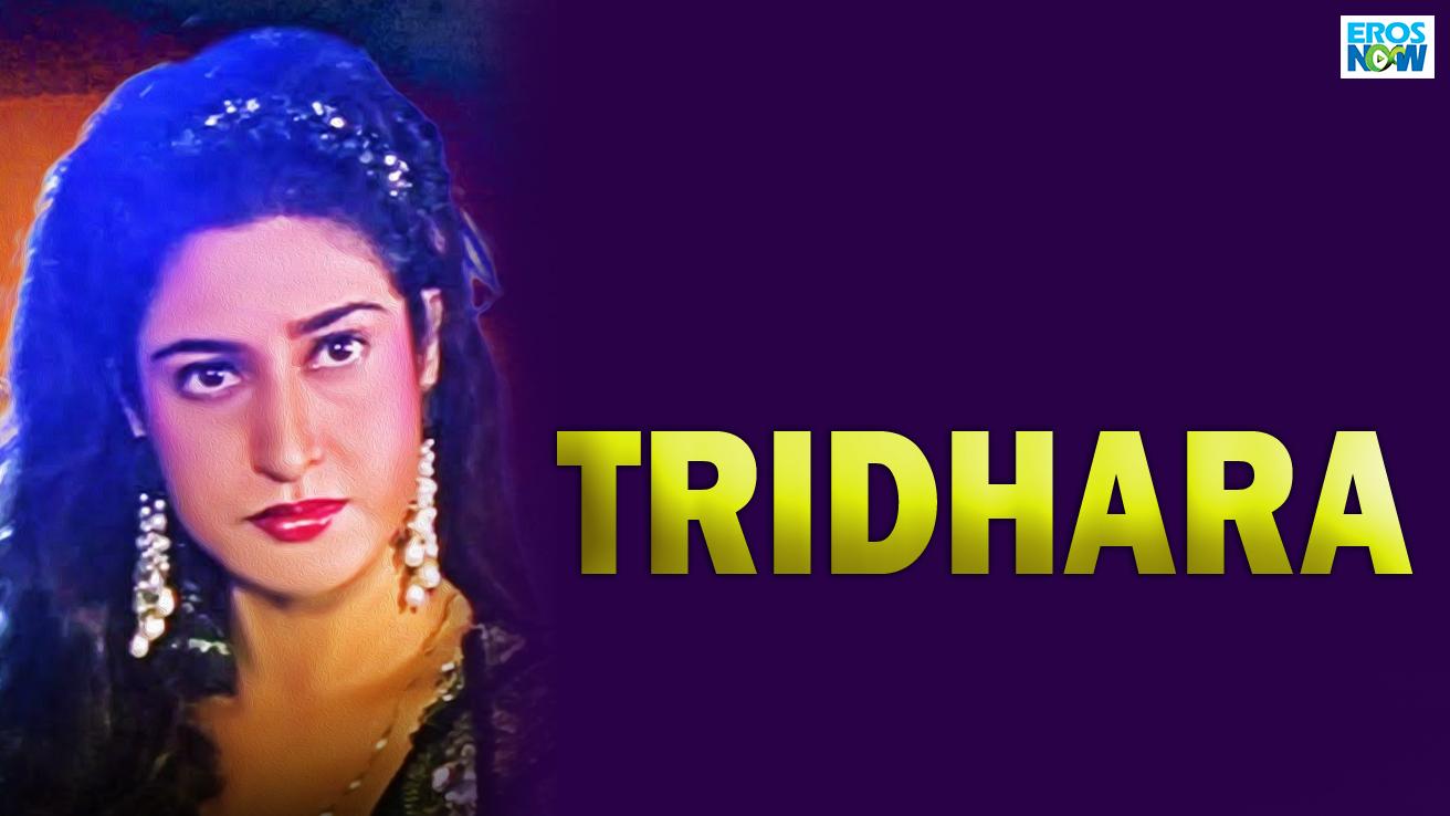 Tridhara