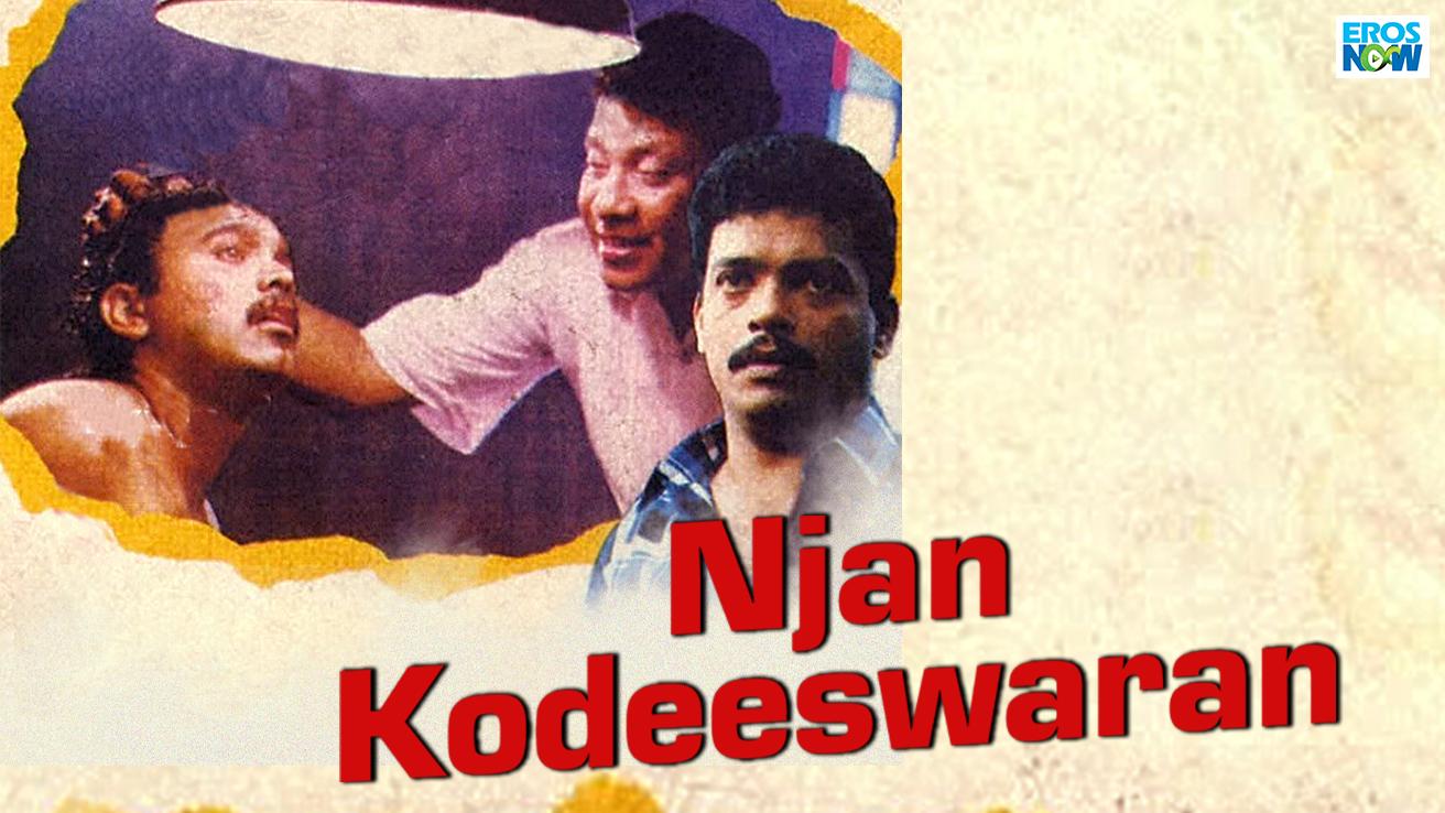 Njan Kodeeswaran