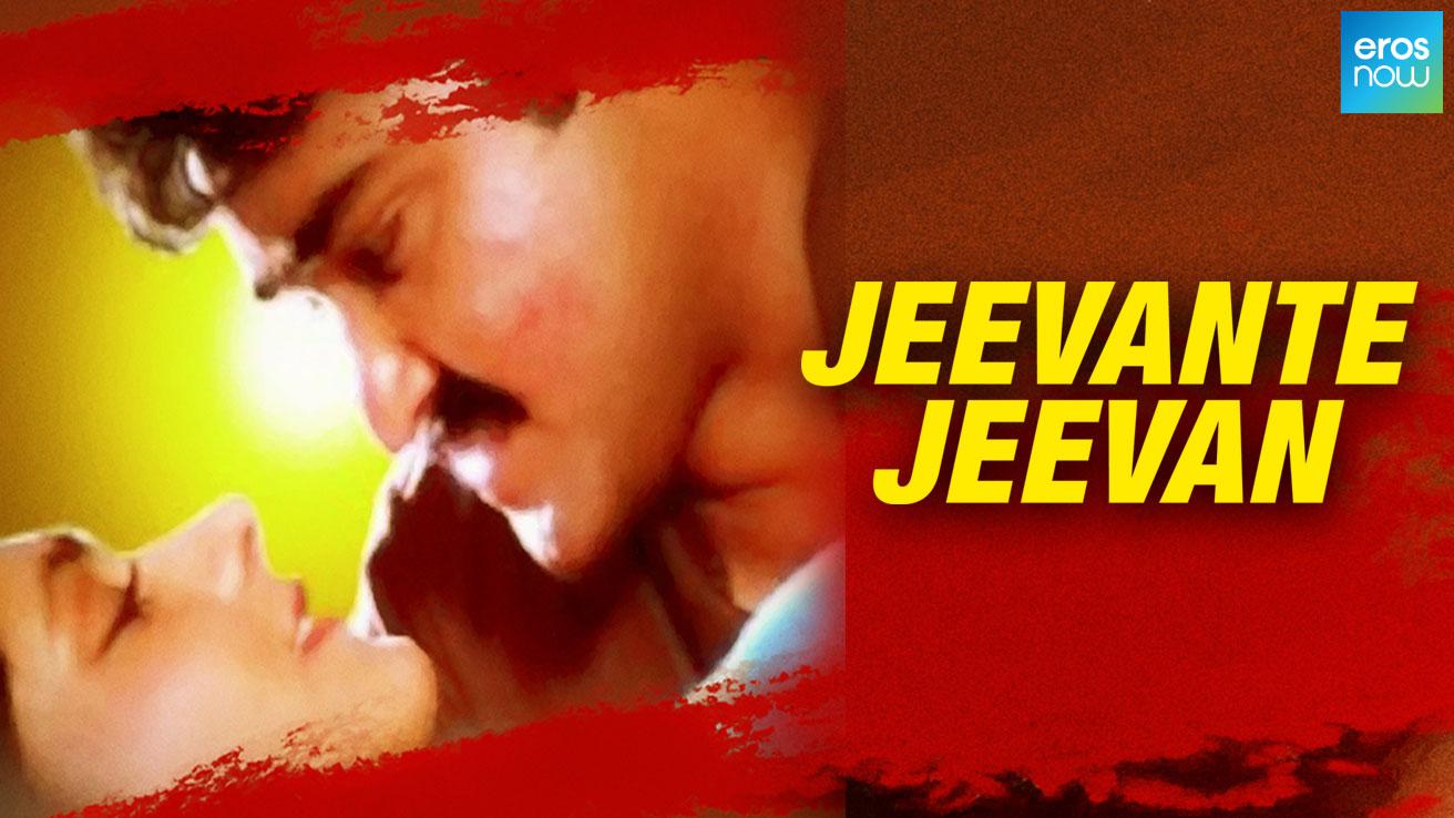 Jeevante Jeevan