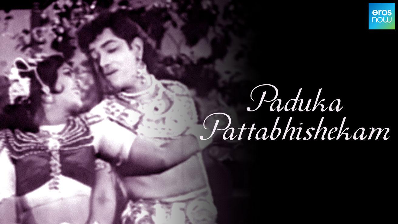 Paduka Pattabhishekam