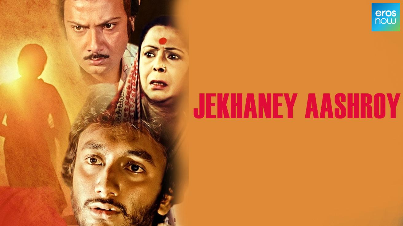 Jekhaney Aashroy