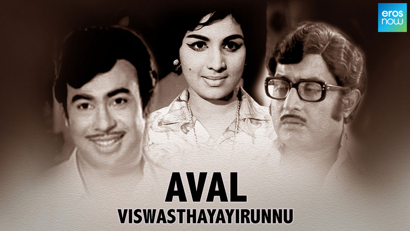 Aval Viswasthayayirunnu