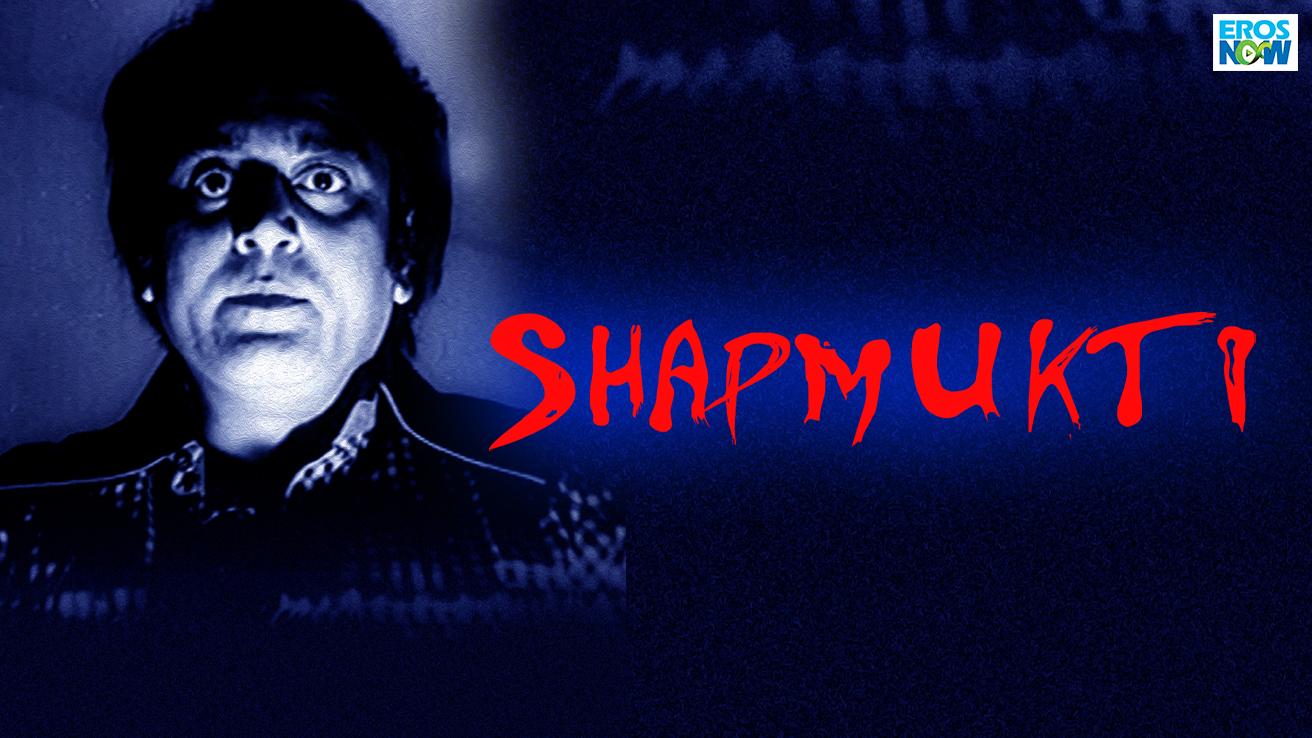 Shapmukti