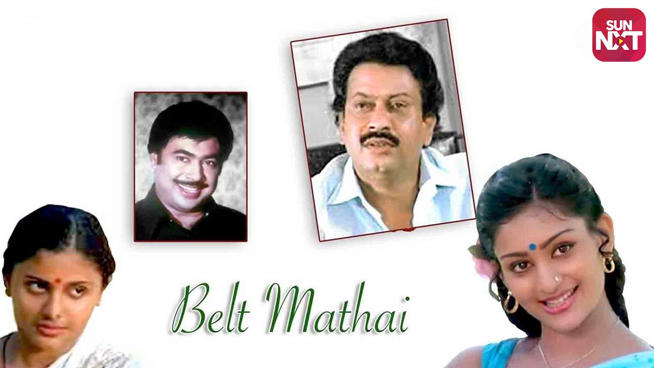 Belt Mathai