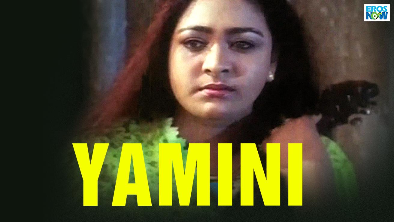 Yamini