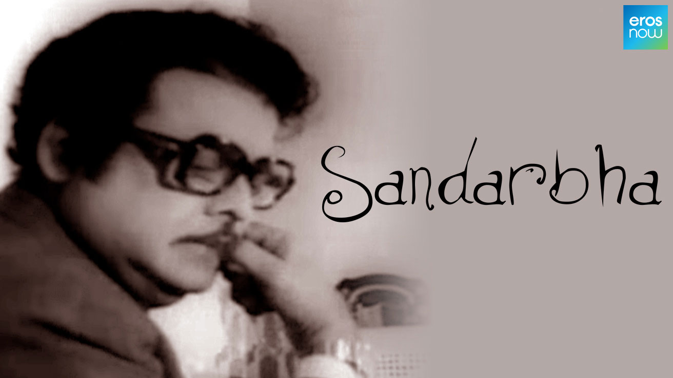 Sandarbha