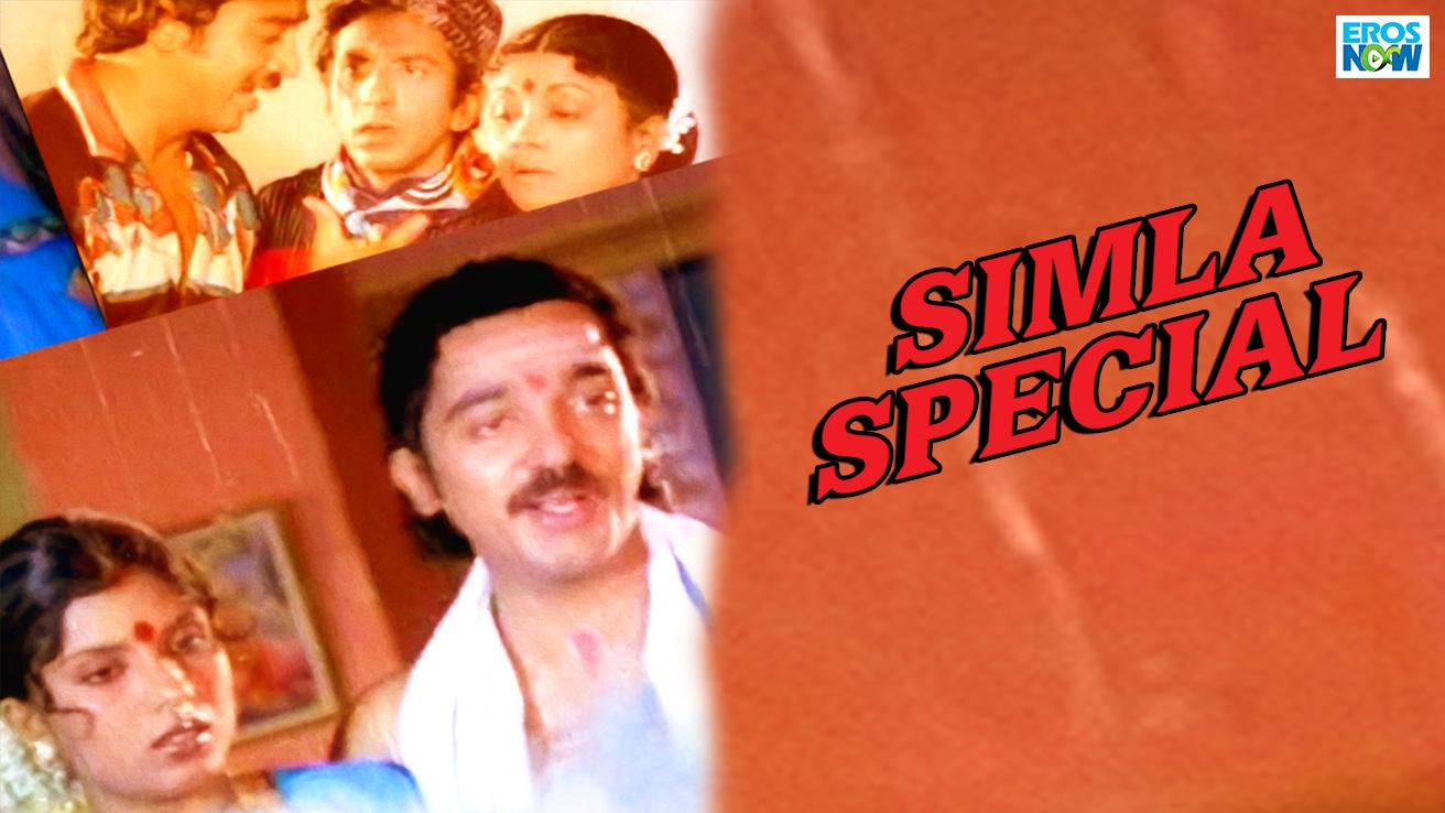 Simla Special