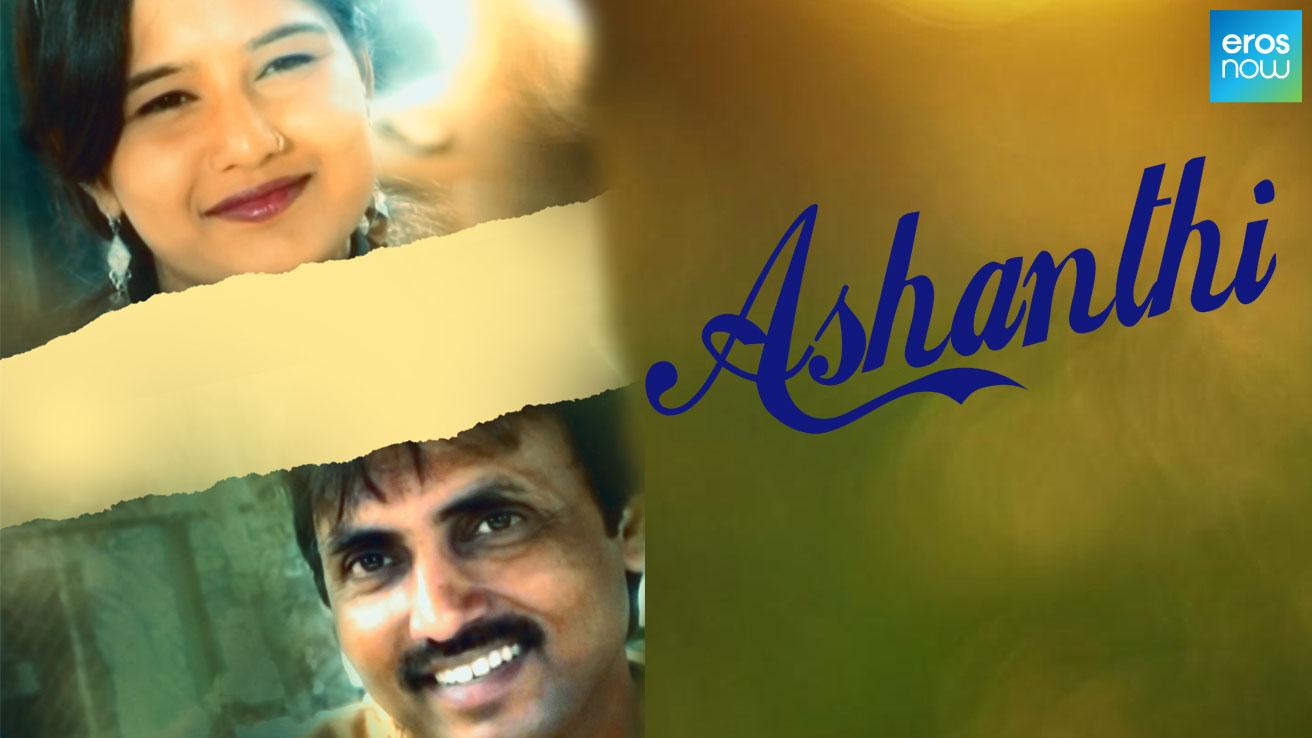 Ashanthi