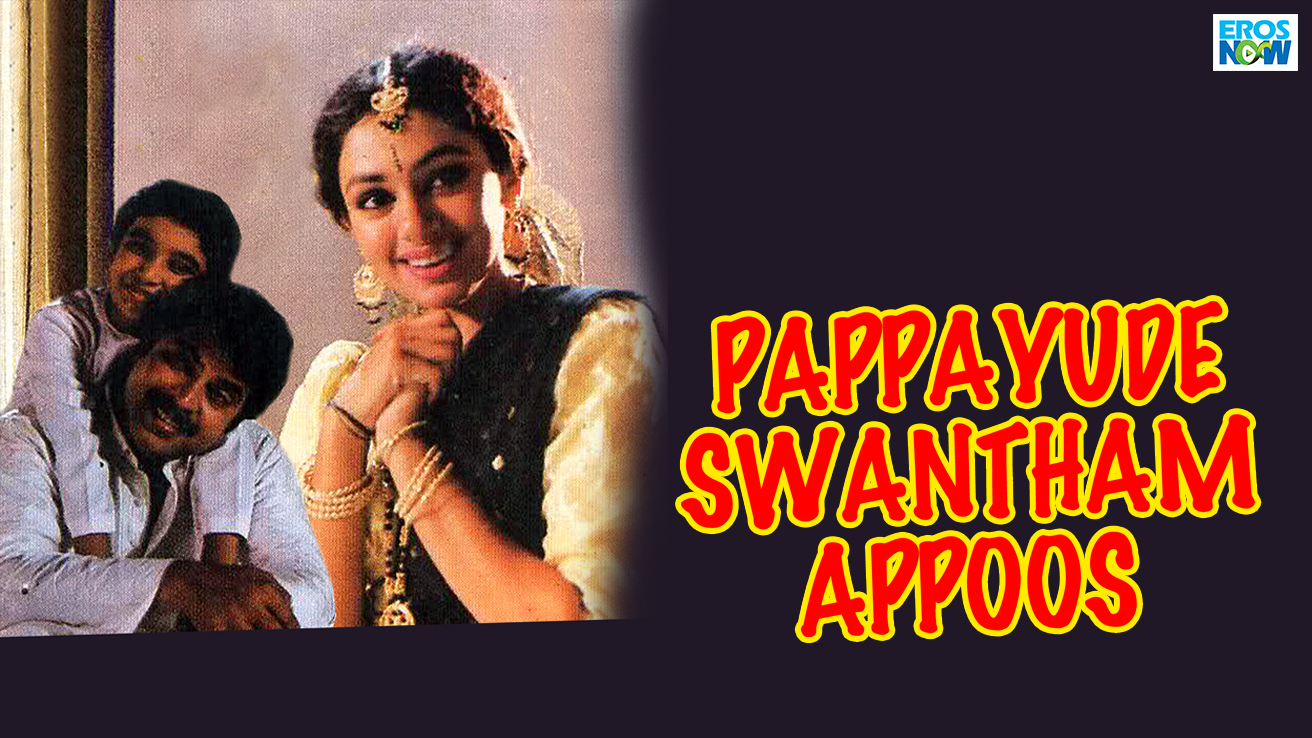 Pappayude Swantham Appoos