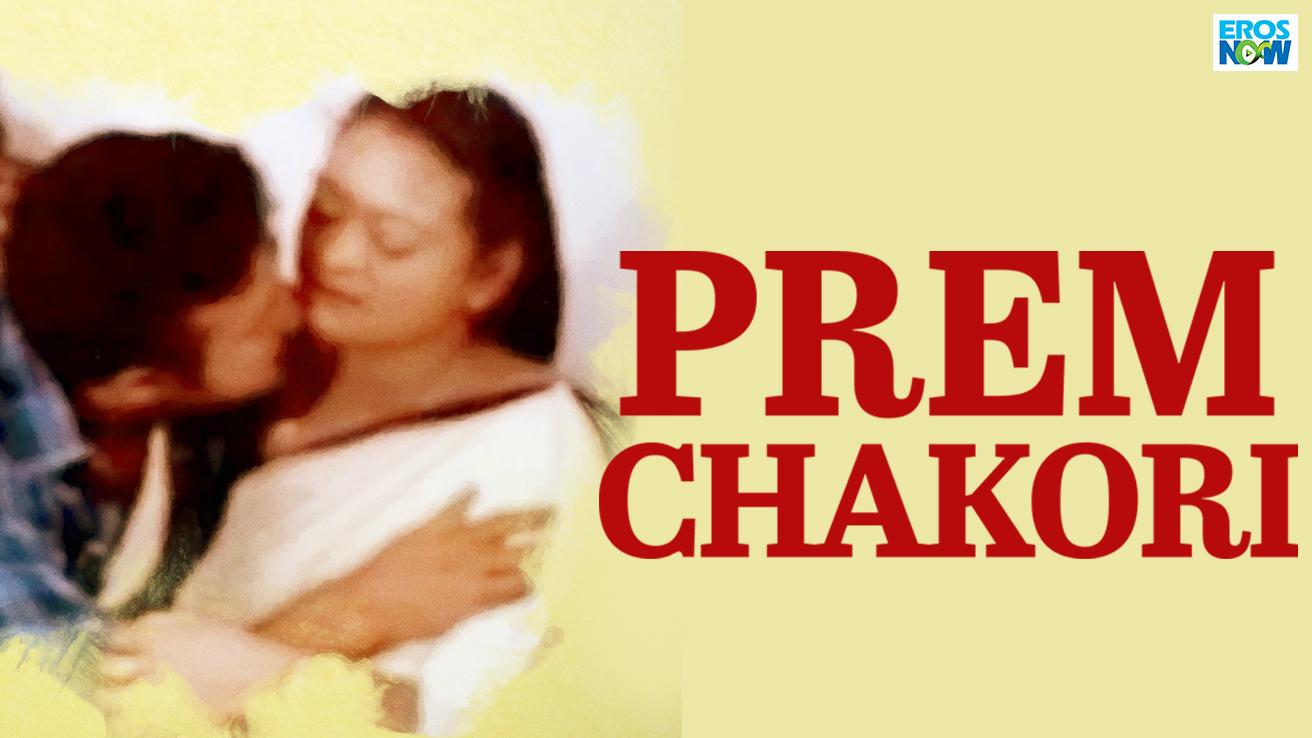 Prem Chakori