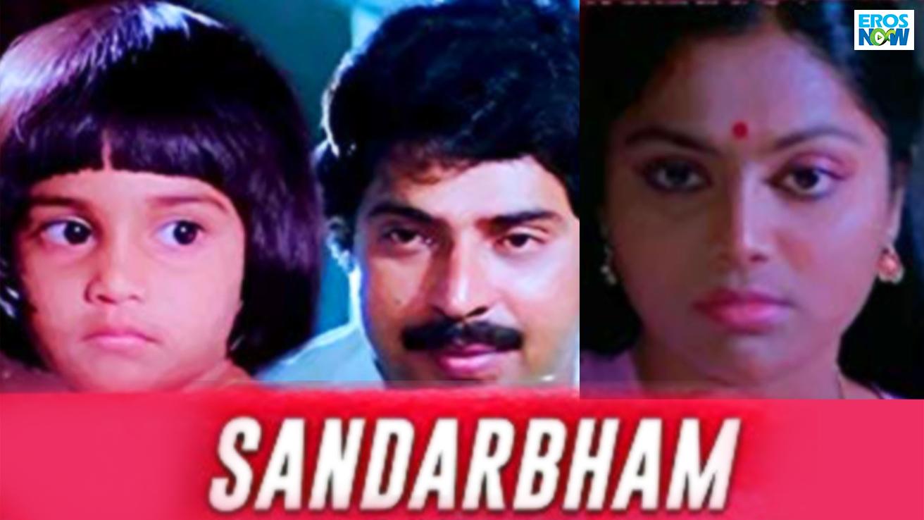 Sannarbham