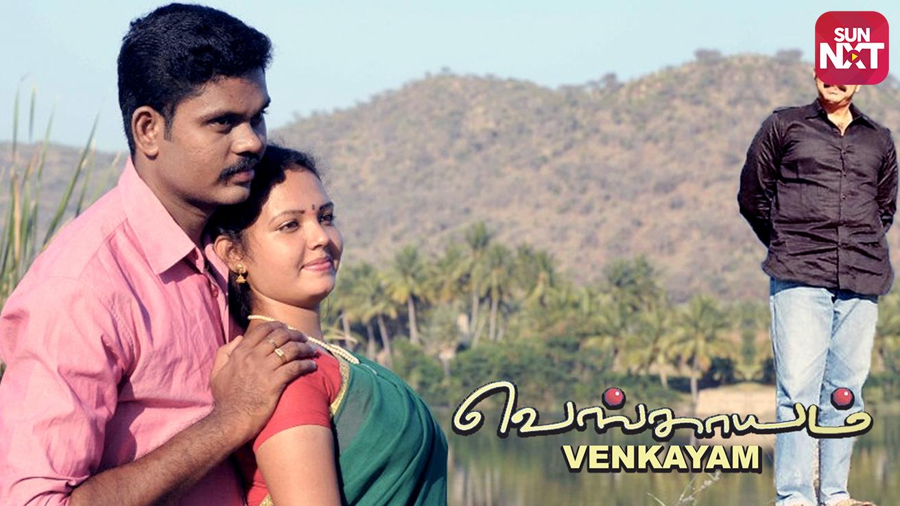 Venkayam