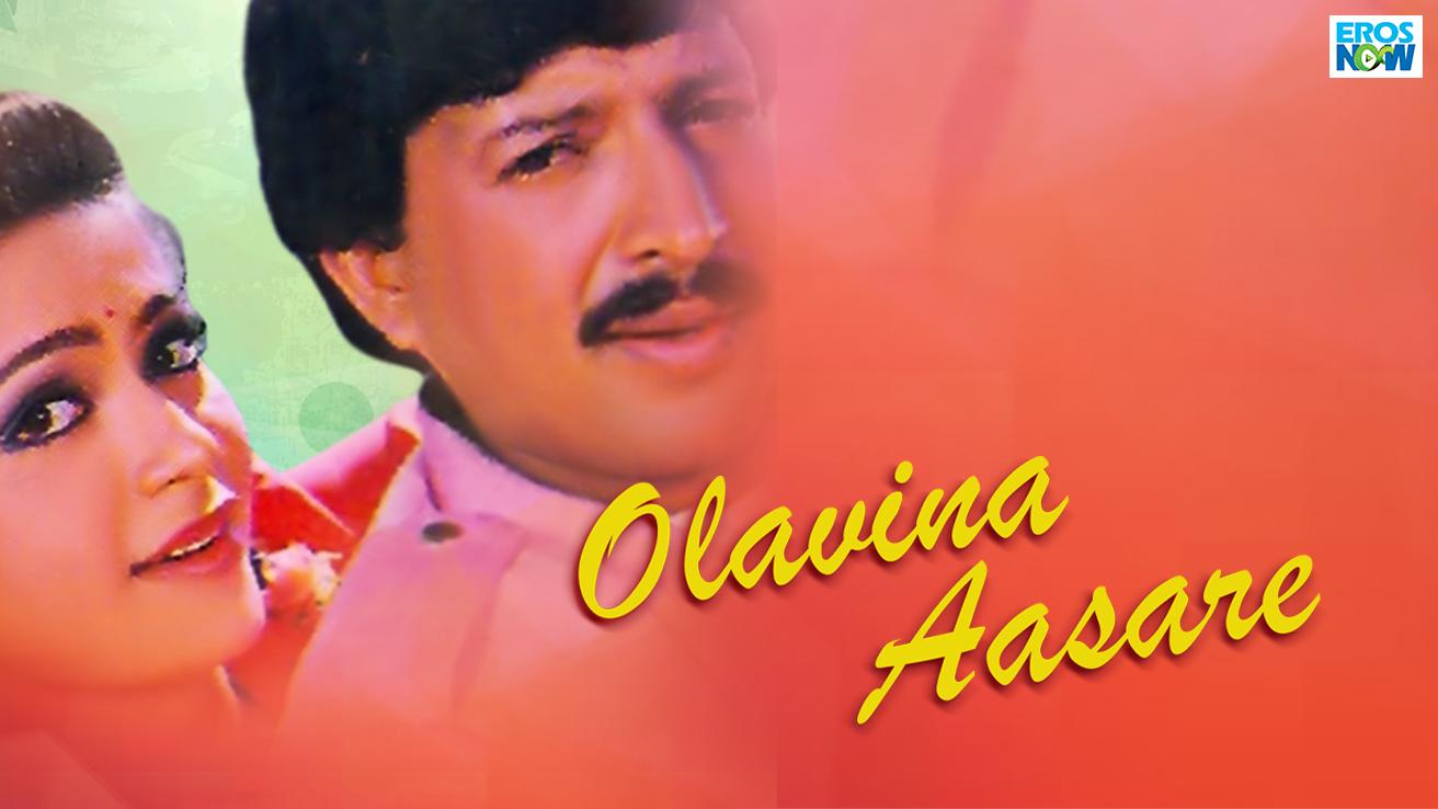 Olavina Aasare
