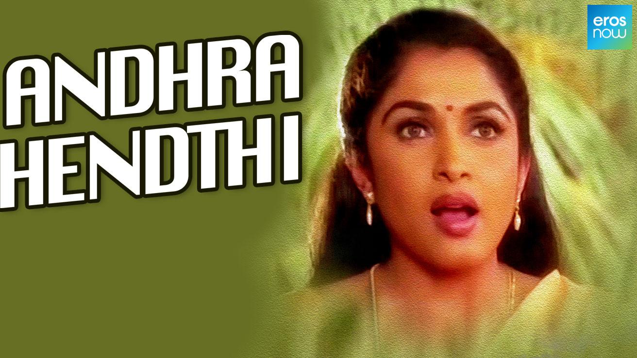 Andhra Hendthi