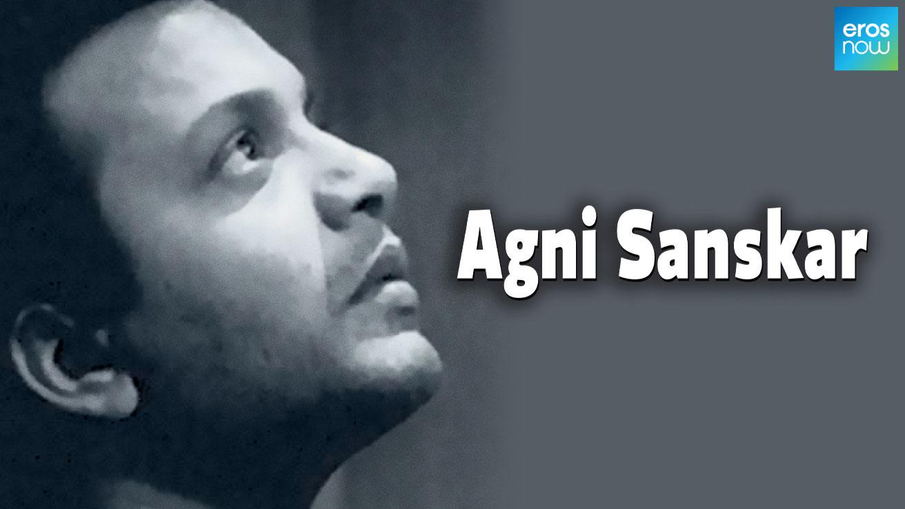 Agni Sanskar