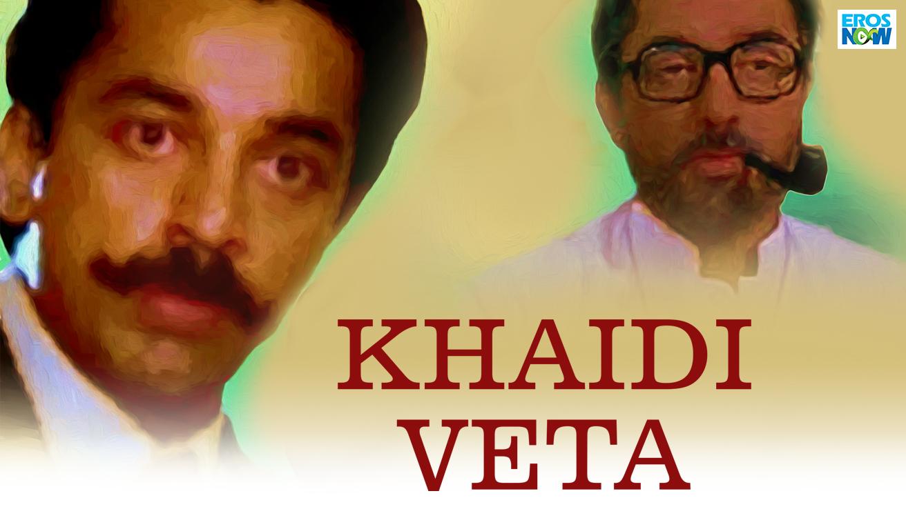 Khaidi Veta