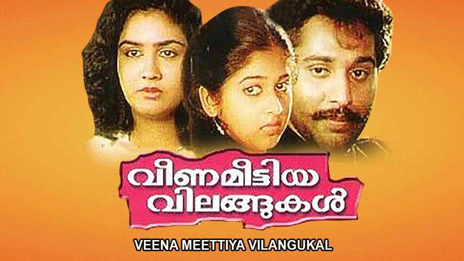 Veena Meettiya Vilangukal