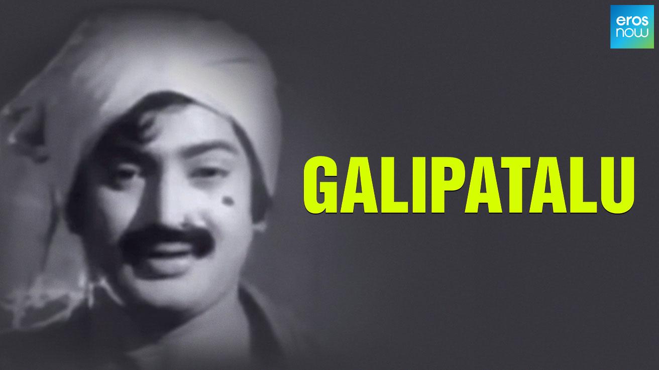 Galipatalu