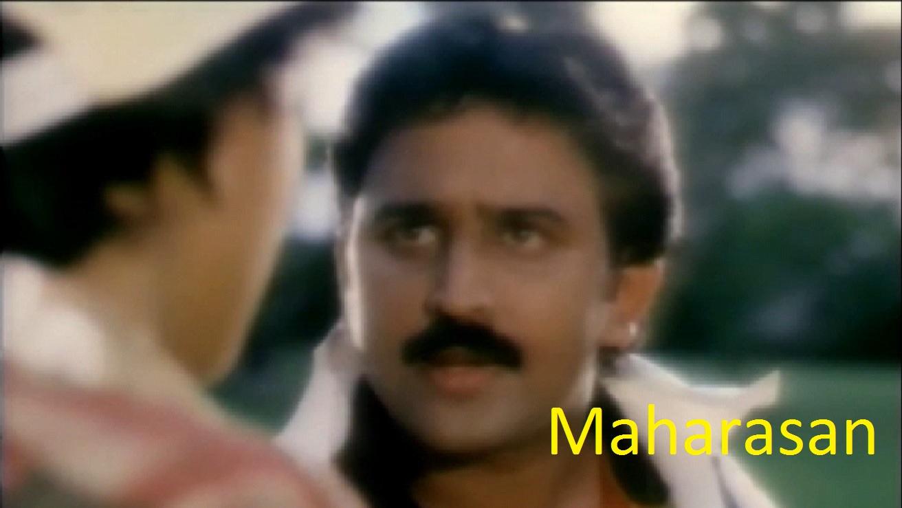 Maharasan