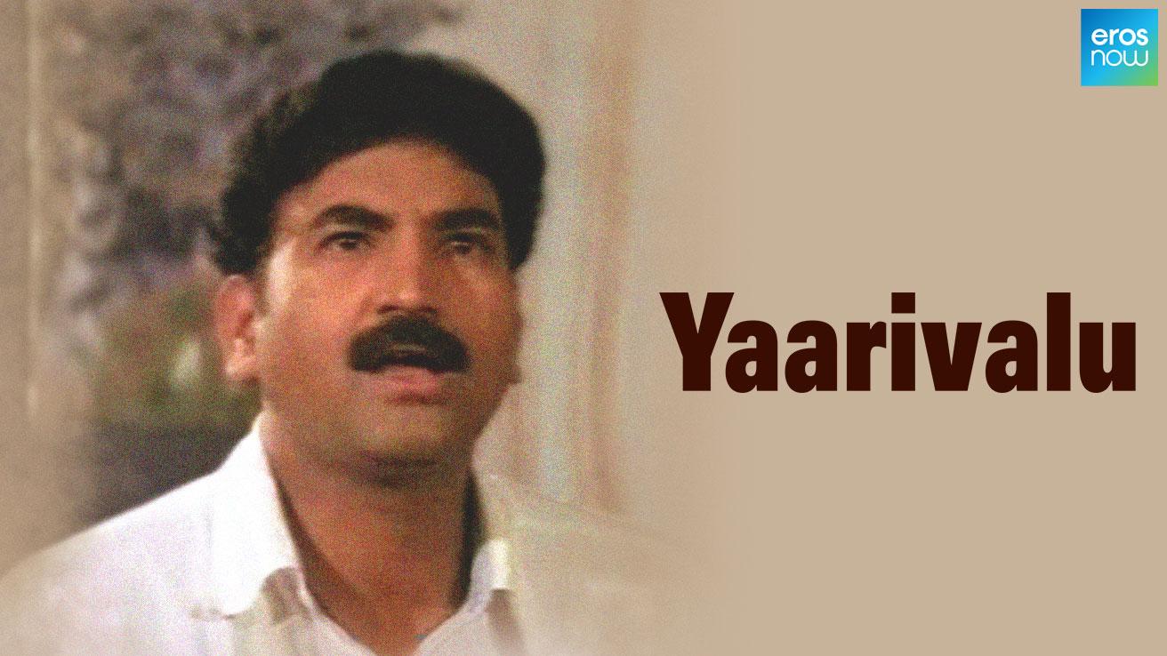 Yaarivalu