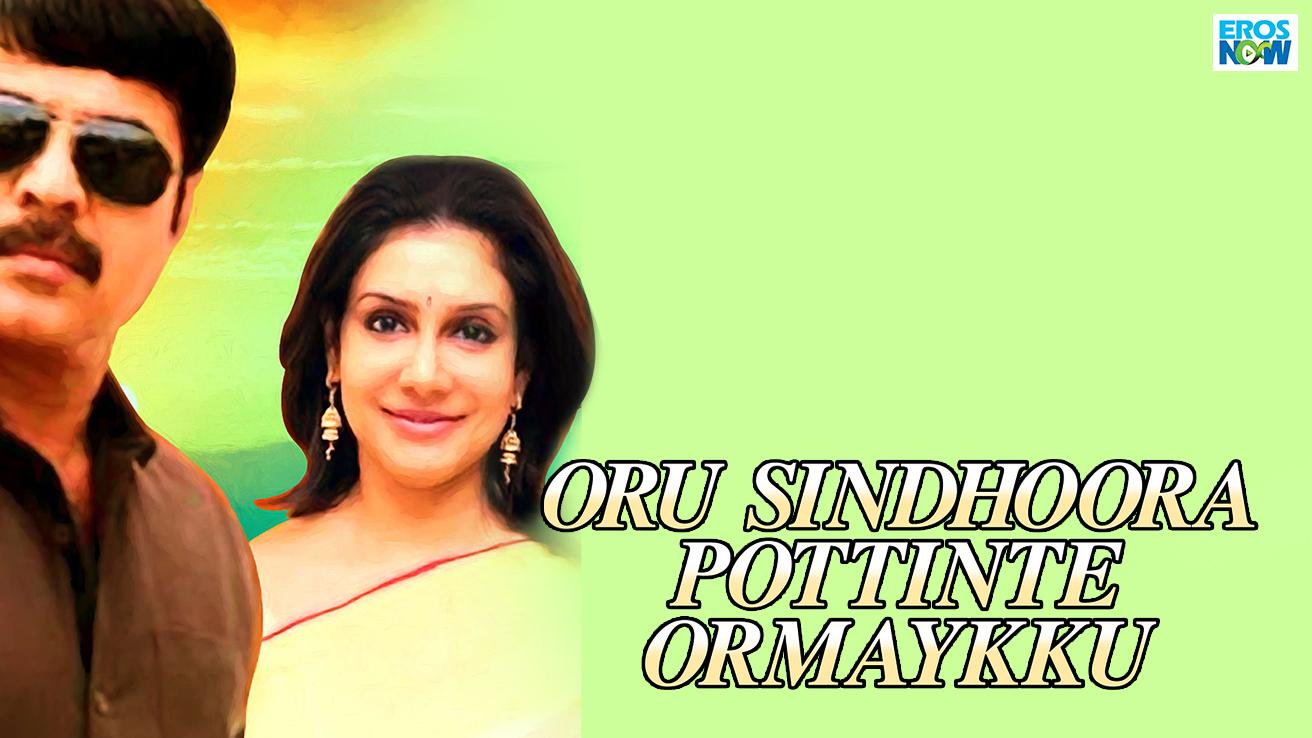 Oru Sindhoora Pottinte Ormaykku