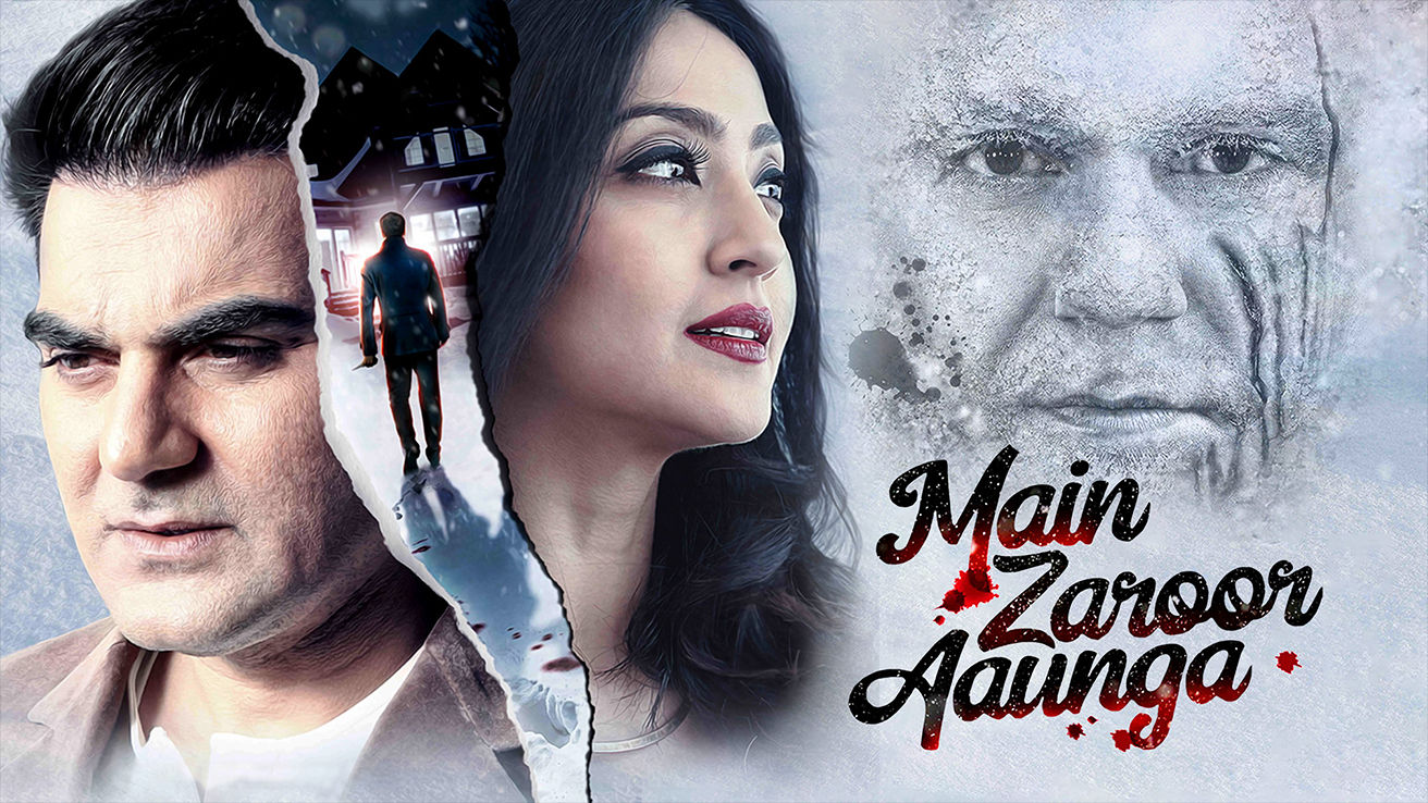 Main Zaroor Aaunga