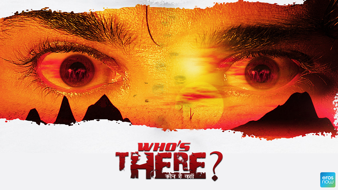 Who's There