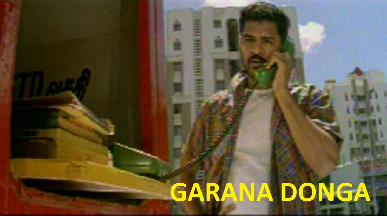 Garana Donga