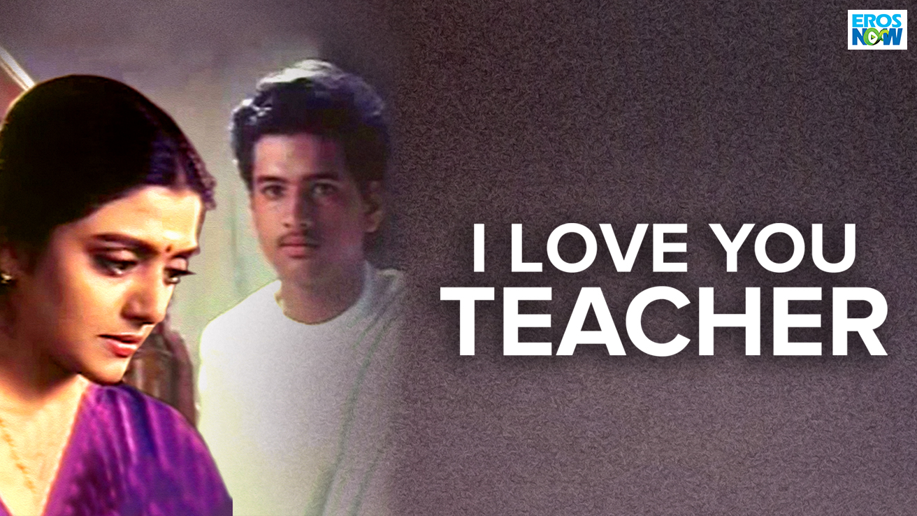 I love You Teacher
