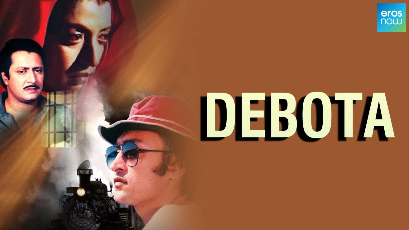 Debota