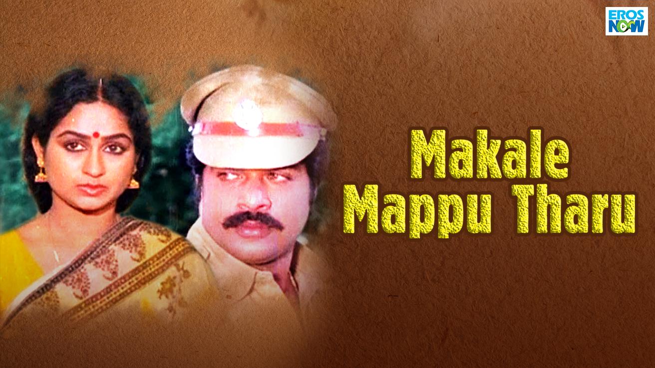Makale Mappu Tharu