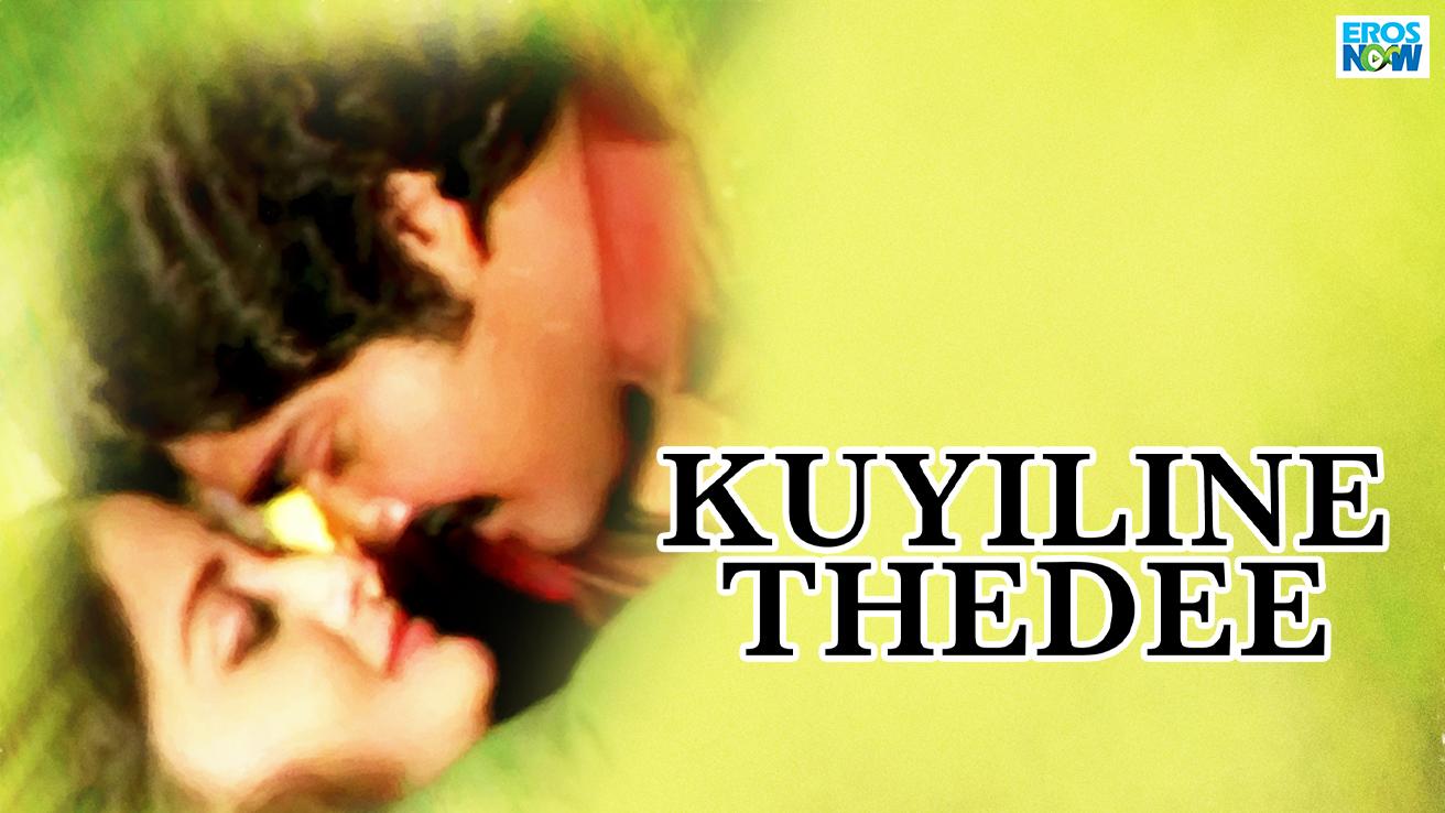 Kuyiline Thedee