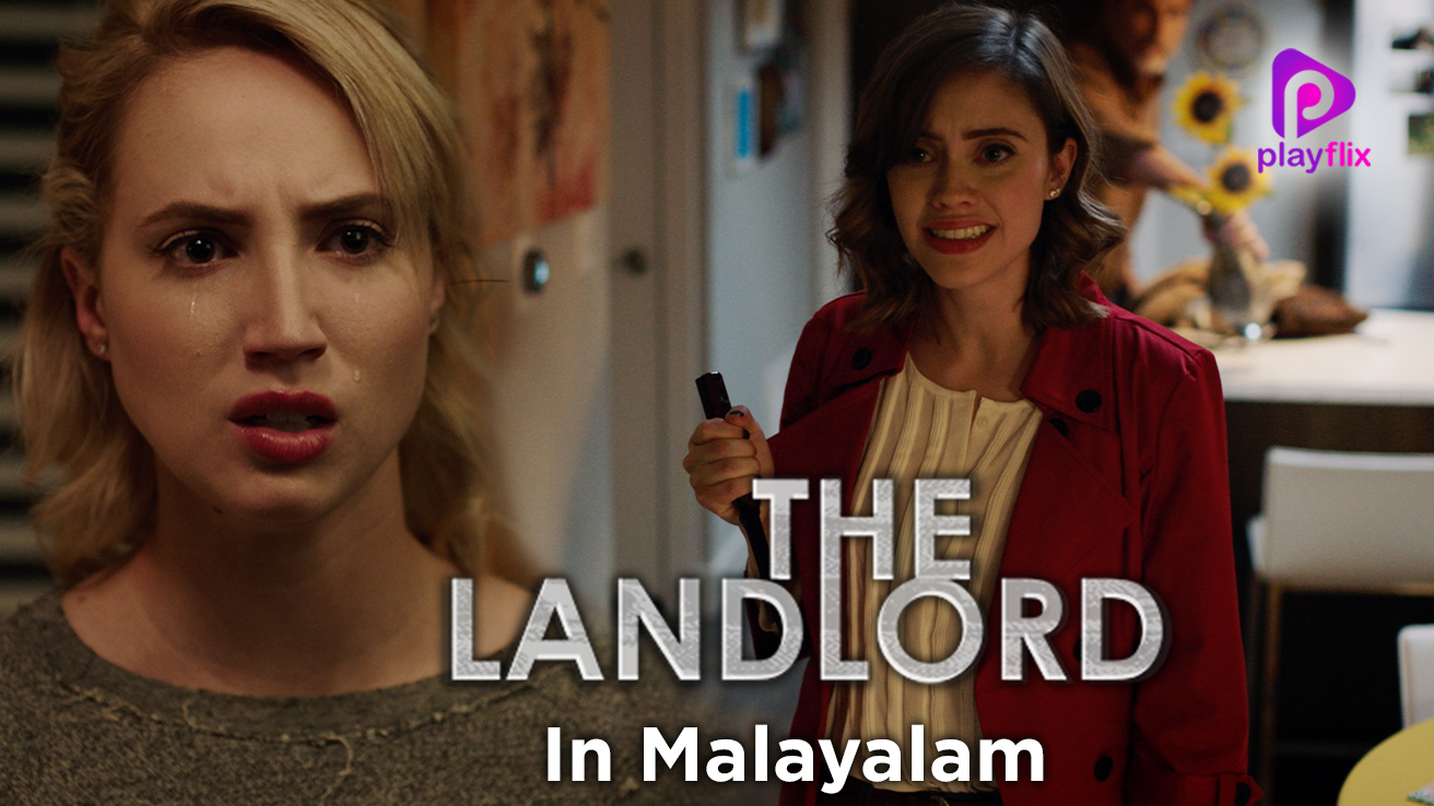The Landlord