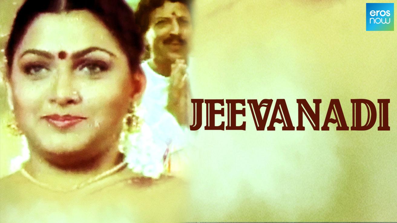 Jeevanadi