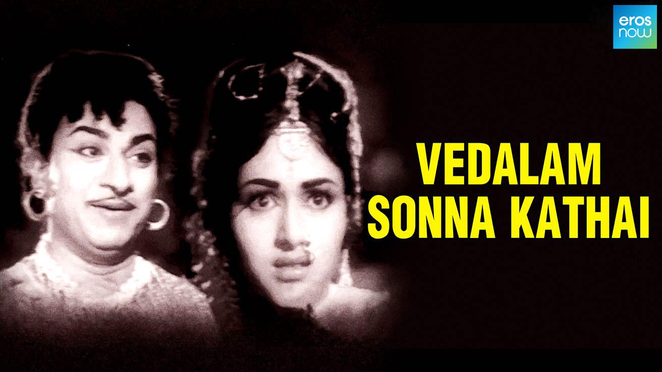 Vedalam Sonna Kathai