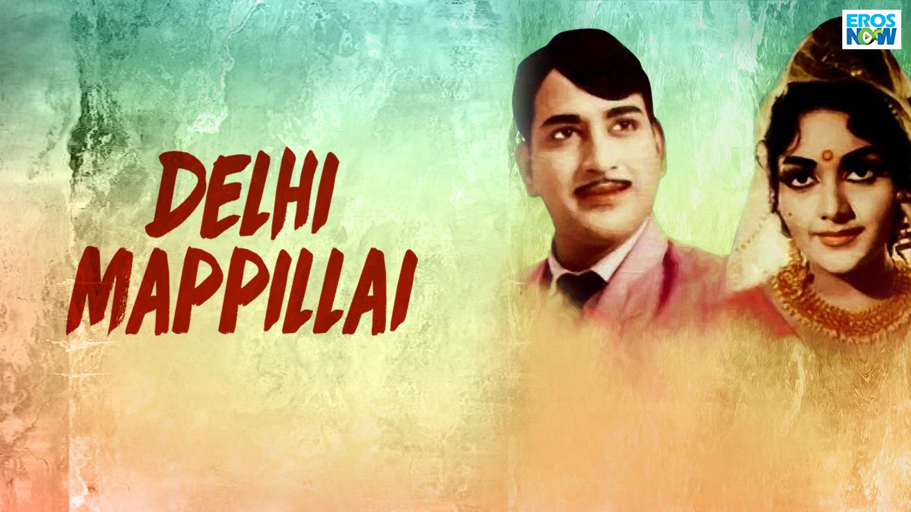 Delhi Mappillai